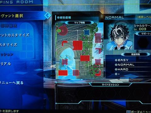 Fate/EXTELLA Link プレイ画面2