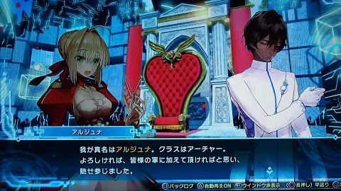 Fate/EXTELLA Link プレイ画面7